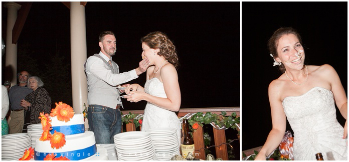 House Mountain Inn Wedding